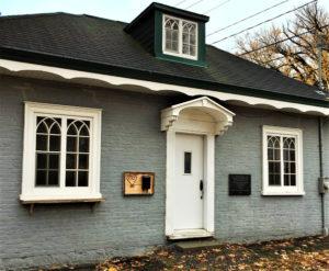 Photo of the gatehouse